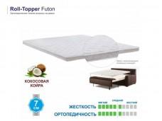 Матрац TOPPER-FUTON 4 / ТОППЕР-ФУТОН 4 (Акція з 05.04.2021 до 29.04.2021)